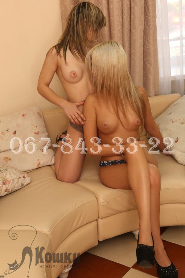 Проститутки в липецке лезбиянки 17 фотография