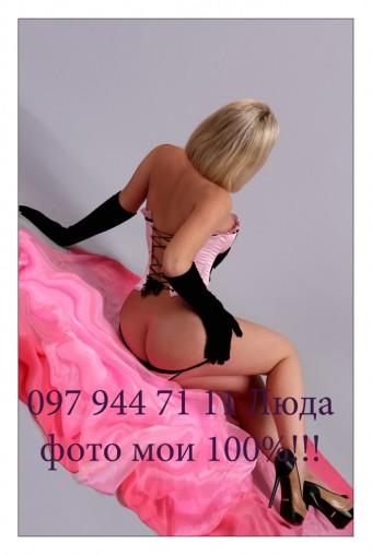 prostitutki-kieva-telefoni