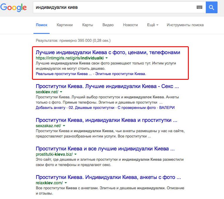 prostitutki-kieva-video-anketami-pod-yubkoy-krupnim-planom-foto