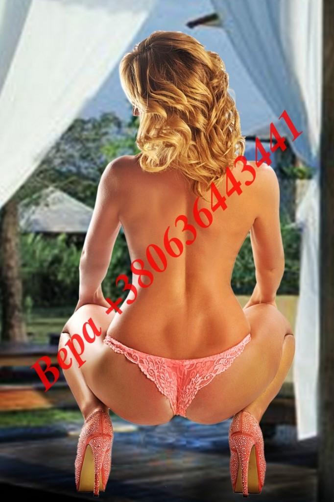 проститутку в центре одессы
